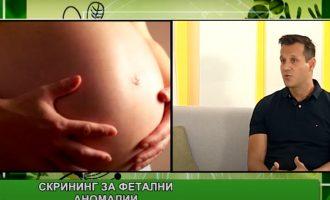 gostuvnje dr madzunkov zdravje emisija fetalni anomalii